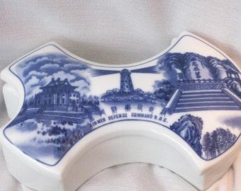 Kinmen Defense Command Porcelain Dish R.O.C.