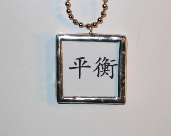 Chinese Balance  Stained Glass Pendant Necklace Jelelry