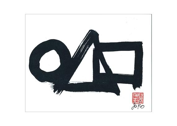 Zen Universe Circle Triangle Square Print