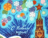 Christmas card, Greeting card for New year greetings, vintage postcard from Soviet Union USSR, used