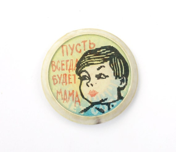 Vintage two-dimensional pin from Russia Soviet Union