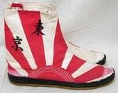 Vintage 80's KAMIKAZE Rising Sun Japanese Canvas Ankle Shoes 8