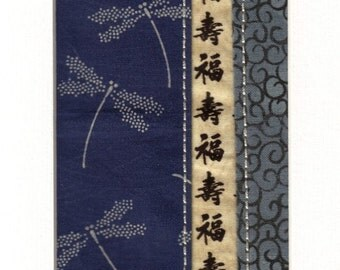 Made to Order Dragonfly Dance Happiness Asian Kanji Yukata Miniature Textile Art Collage Ready to Frame
