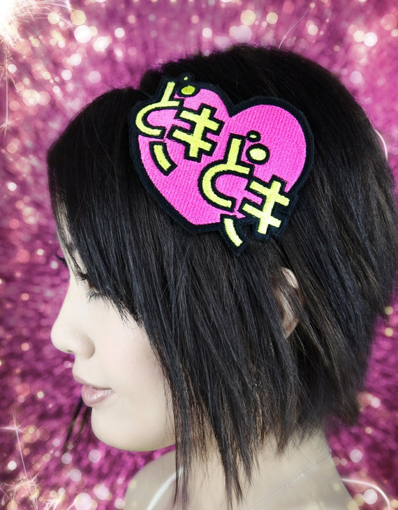 Heart Headband, Japan Kawaii, Doki Doki Valentine
