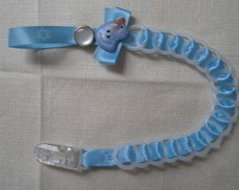 Judaic Baby Chain TWINKLE-Baby Blue
