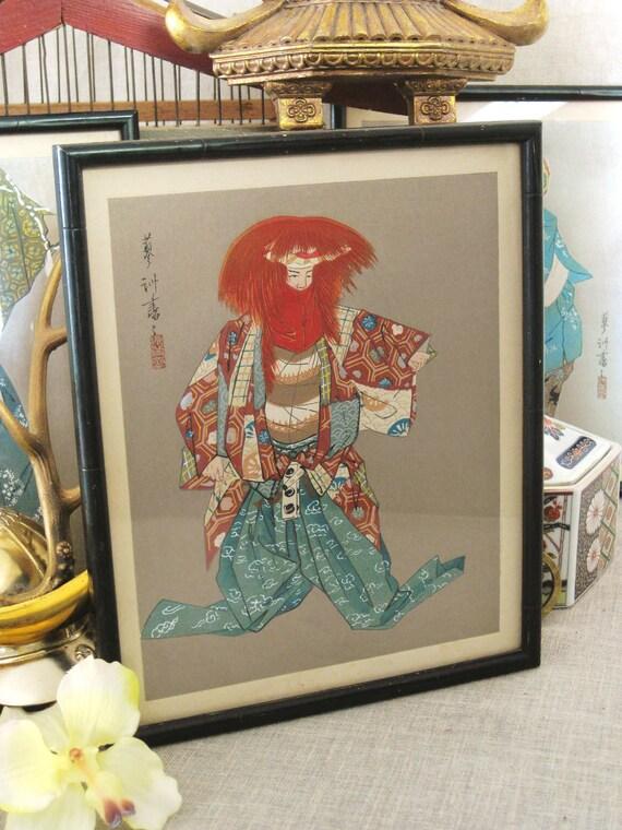 RESERVEDNAT-Vintage Japanese Framed Prints- Vintage Art Gallery
