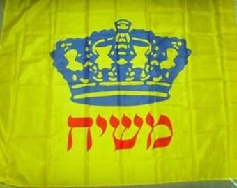 Big CHABAD MESSIAH Flag Lubavitch Rabbi 770 Hasid ISRAEL
