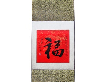 Original art chinese calligraphy painting  scroll-good fortune