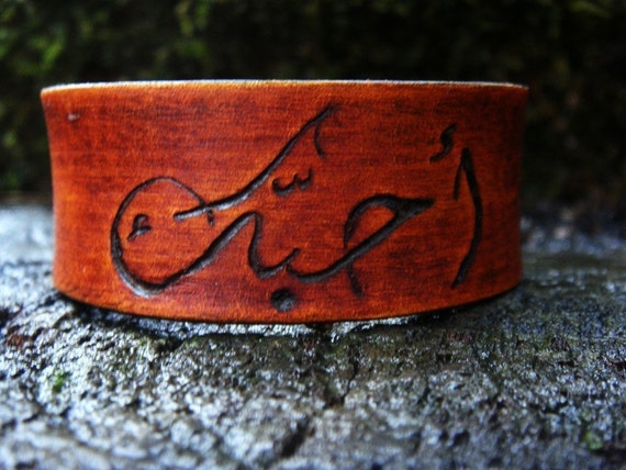 I Love You in Arabic Engraved in Leather Cuff