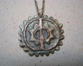 Rustic Oxidized Fine Silver Maya Pendant - Fine Silver Pendant - Archaeology