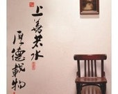 Wall Decor Decal Sticker Removable Vinyl chinese 002