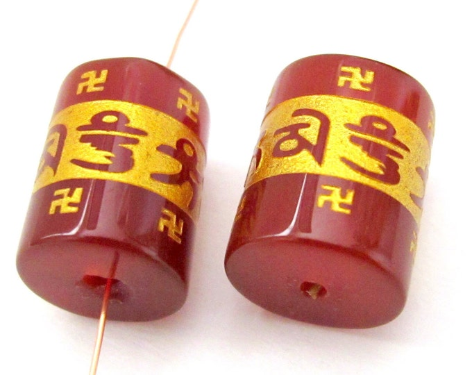Etched Agate Tibetan Om mantra bead - 1 bead -  BD147