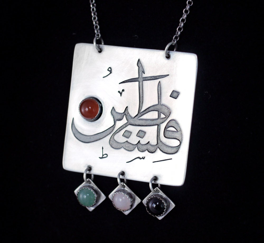 Deluxe Palestine Necklace In Sterling Silver Arabic
