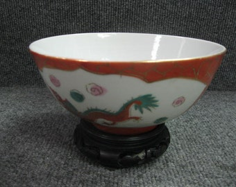 Vintage Chinese Bowl  Dragon