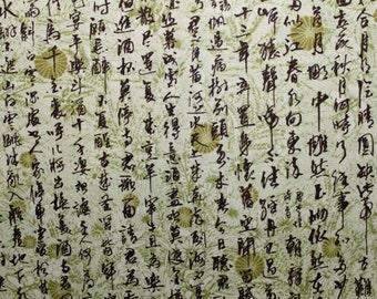 Oriental Cotton Print by Robert Kaufman (Yardage Available)