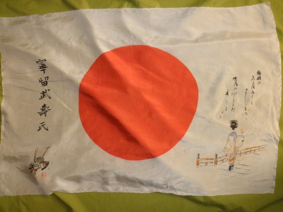 vintage hand painted silk scarf -Japanese flag, made in Japan
