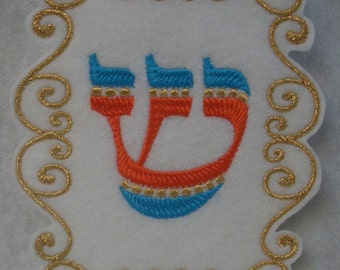 Beautiful embroidered hebrew letter of your choice iron on patch orange turquoise and gold
