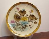 Vintage Andrea by Sadek Made in Japan Plate - 01651