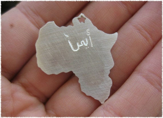 CUSTOM for CGRIGGLE Africa pendant with sterling silver