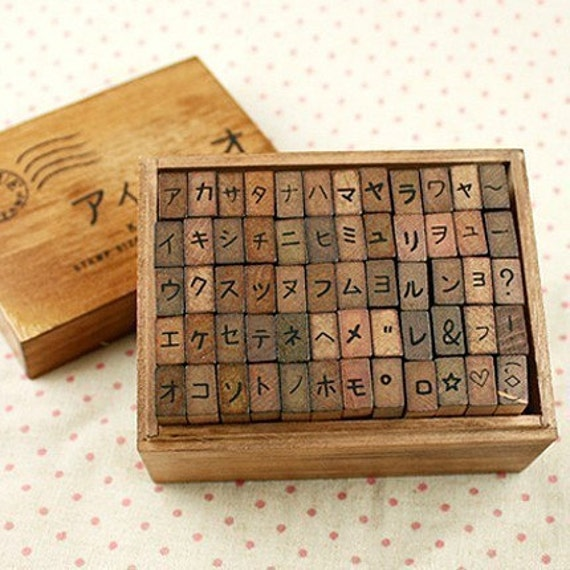Antique Style Japanese Language KATAKANA Wooden Stamp Box (60 pieces)