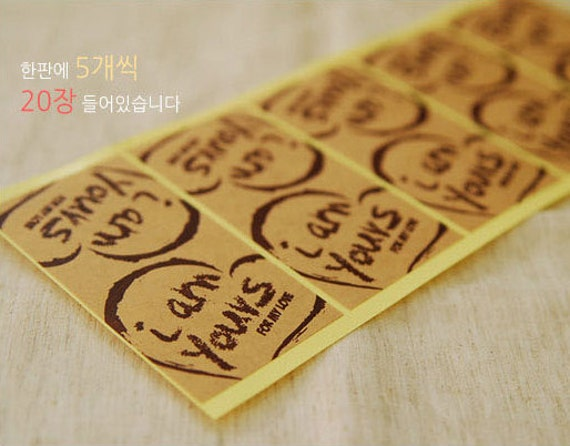 I am Yours Square Packing Stickers (50 pcs)