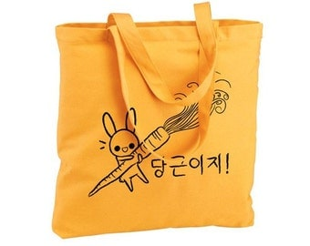 Of Course, It's the Carrot Korean Hangul Tote Bag - Gold Yellow