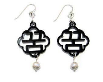 Korean Hangul Earrings Dream (Kkoom) BLACK, Wedding Gift for Her, Korean Bridal Shower, Scalloped Cloud Jewelry, Anniversary Love Earrings