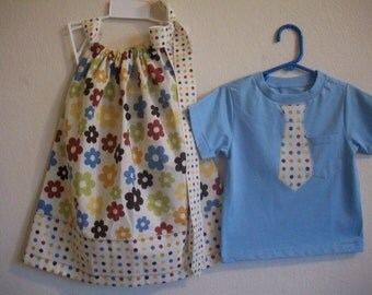 ReTrO FlOwErS  BrOtHeR SiStEr SeT