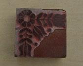 Vintage/Retro Floral Typesetter/Letterpress Stamp