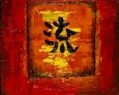 original abstract acrylic art painting 8 x 24 - japanese kanji nagare black red texture room decor - clearance