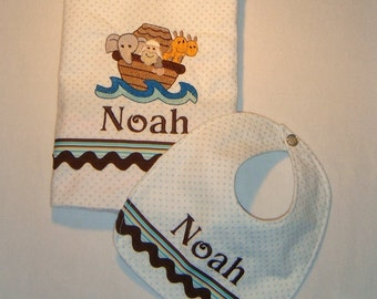 Personalized Burp Cloth and Bib Set - Noahs Ark Collection - Embroidered with Baby's Name(s) - more designs available