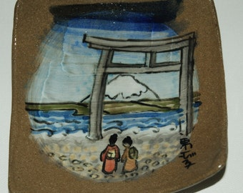 Japanese Arch Plate
