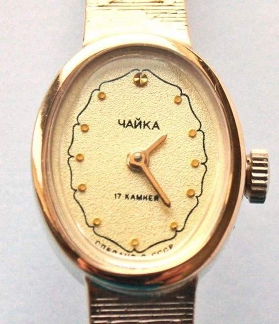 Ladies watch Chaika, womens wrist watch from Russia Soviet Union, Gold watch Chaika, Vintage gold wrist watch