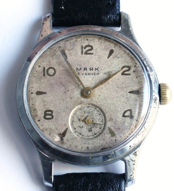 Mens gifts - Wrist watch Majak from Russia Soviet Union
