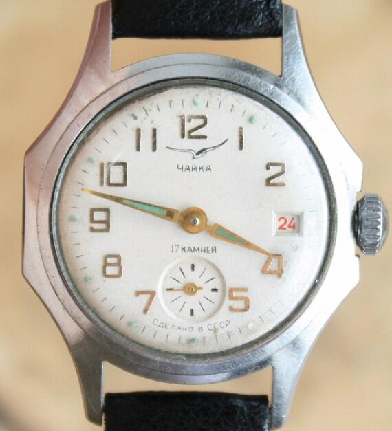 Mens gifts - Wrist watch Chaika from Russia Soviet Union