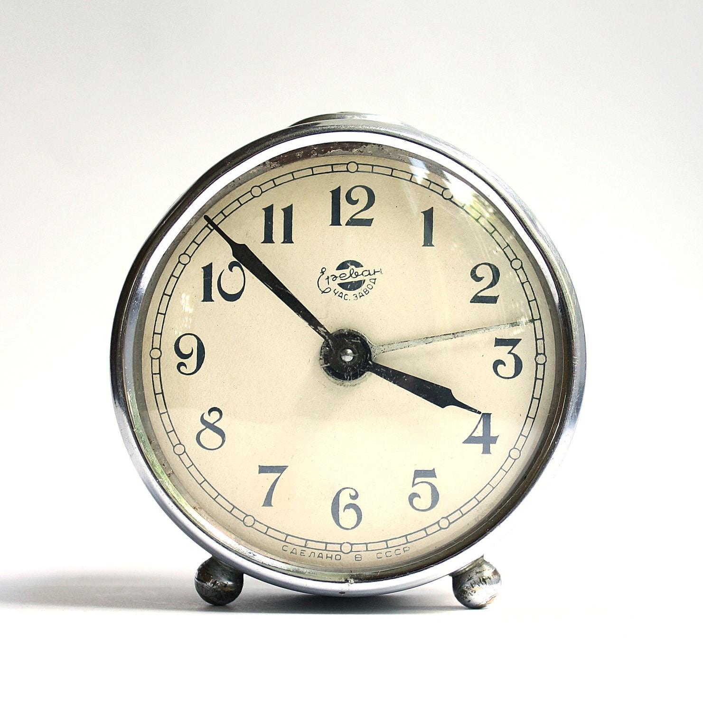 Vintage alarm clock Sevani from Armenia metal color clock