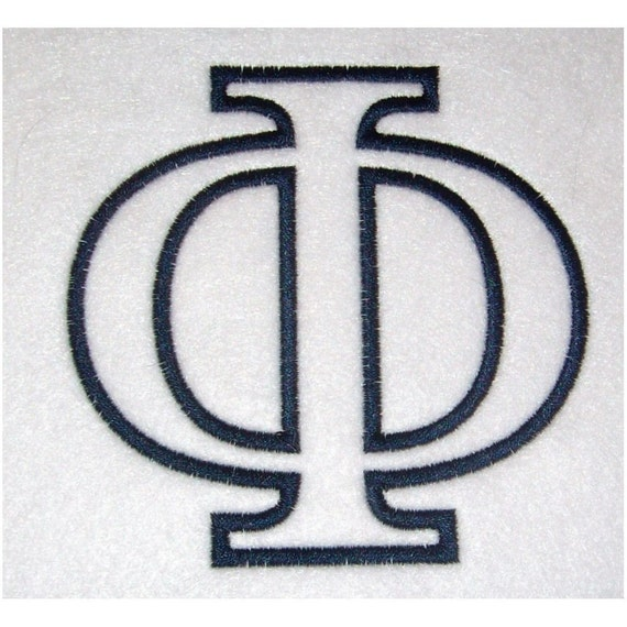 Instant download greek alphabet embroidery machine applique