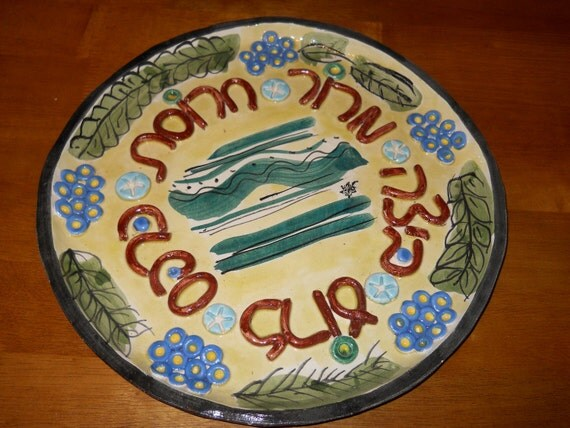 Handmade ceramic Passover seder plate