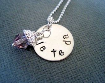 La te da necklace-custom pendant-hand stamped sterling silver-whimsical charm-engraved silver pendant-gift for girl-amethyst crystal