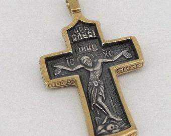 Jewela Cross Crucifix Gold Silver Russian Orthodox Prayer Icon