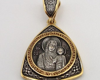 Mother of God , cross  Vintage Religious Medal , christmas, present, gift,gold plated (c r4006)