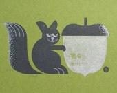 Found Dinner letterpress print