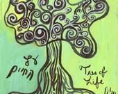 Tree of Life (Etz HaChayim)