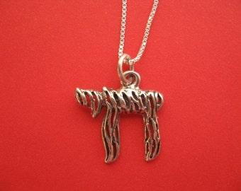 Chai Necklace, Jewish Chai Symbol Pendant, Hebrew Letter, Judaica Jewelry, Sterling Silver Chai Necklace, Judaica Charm, Unisex Necklace