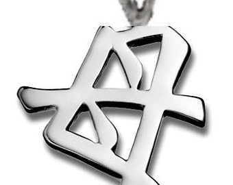 KANJI MOTHER  Pendant Sterling Silver Free Domestic Shipping