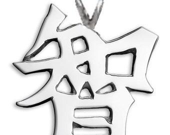 KANJI  WISDOM  Pendant Sterling Silver Free Domestic Shipping