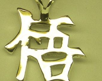 KANJI SATORI Pendant Sterling Silver Free Domestic Domestic Shipping