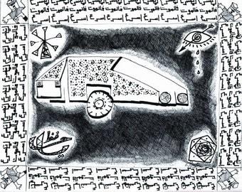 Car,  Arab Children Art, Children Room Decore, Boys Room Decor, 16x20 inch Picture