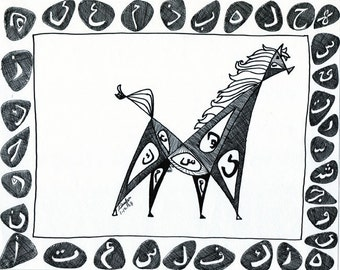 Arabian Horse-1,  Abstract Arabic Art,  Iraqi Arts, Horse, 16x20 inch Picture
