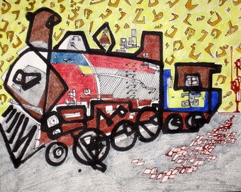 Traine, Urban Illustration, Loccomotive, Travel Town In Griffith Park Los Angeles, 11x14 inch Art